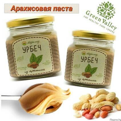 Арахисовая паста Урбеч