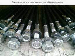 Болты фундаментные анкерные производство - фото 4
