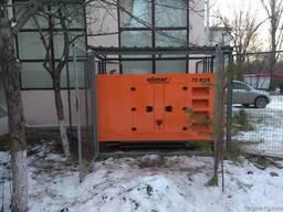 Генераторы в Бишкеке и Оше Турция. Фирмы Алимар.