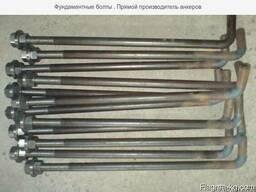 Изготовления фундаментных болтов по ГОСТУ 24379.80 - фото 2