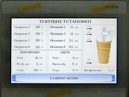 Линия ОЛВ для фасовки и закаливания мороженого (8/12 рядная) - фото 4
