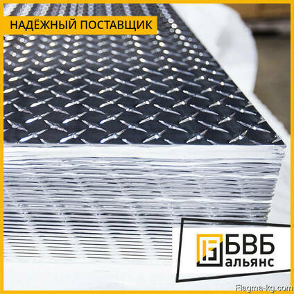 Лист рифленый алюминиевый от 0,5 до 10 мм