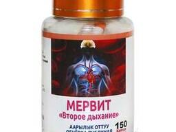 Мервит - пищевая добавка