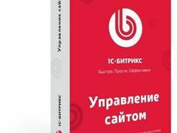 Разработка сайтов в Бишкеке