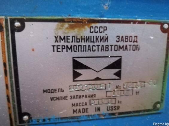 Сдается термопласт-автомат в аренду с местом