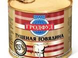 Тушеная говядина Гродфуд - photo 3