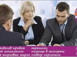 Увеличение продаж вашего бизнеса
