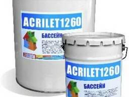 Acrilet 1260 - Мастика для устройства плавательных бассейнов