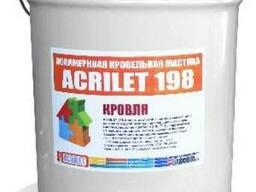 Acrilet 198 Цветная жидкая резина для гидроизоляции