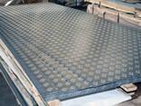 Алюминиевый лист. Гладкий, рифленый Квинтет - фото 1