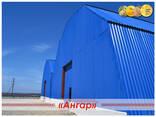 Ангары, сооружения для хранения, быстровозводимые здания - фото 6