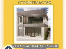 Быстровозводимое строительство в Бишкеке