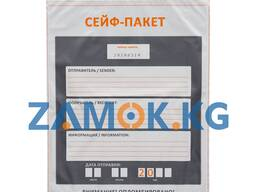 Cейф-пакеты, курьер пакеты для перевозки в Бишкеке