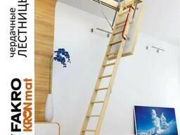 Чердачная лестница OLK 70х120х280 см.