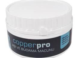 Copperpro (антибактериальная прививочная паста с медью)
