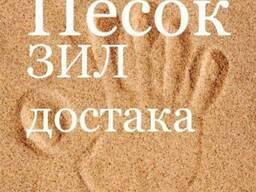 Песок доставка 8 9 тон зил 130