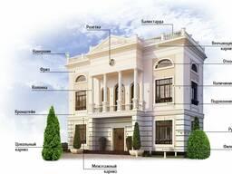Фасадный декор!