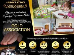 """""""Gold Association"""" Уникальный отель в центре Чолпон-Аты"""