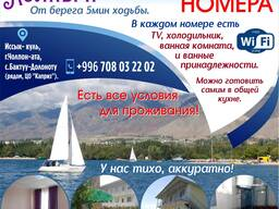 Гостевой дом «Колибри»