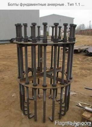 Изготовления фундаментных болтов по ГОСТУ 24379.80