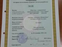 Кирпич полублок марка 100 - фото 3