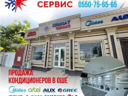 """""""Климат Сервис"""" продажа кондиционеров в Оше!"""