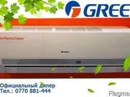 Кондиционер GREE - №1 в Бишкеке! Официальный дилер! - фото 4