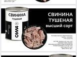 Консерва ТМ СИЛА - фото 3