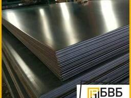 Лист алюминиевый от 0, 1 до 300 мм
