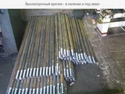 М48 Болты фундаментные анкерные. Ст 3 , СТ 09Г2С
