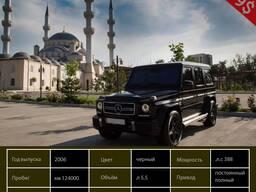 Mercedes-Benz G 500 5 л. 2006   124000 км