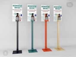 Мобильная стойка для дезинфекции рук с подножкой