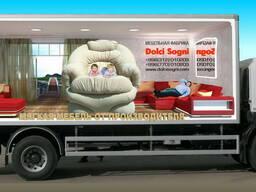 Новинка!!! 3D реклама на транспорте.