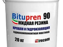 Однокомпонентная жидкая резина Bitupren 90