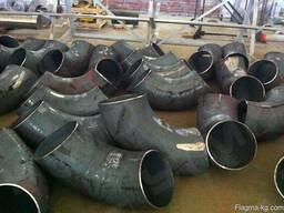 Отводы стальные бесшовные Ду 159*6
