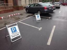 Парковочные указатели, стойки