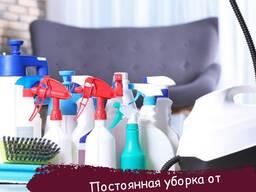Постоянная уборка квартир от КЕЛИН на час