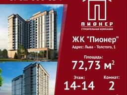"""Продается 2х комнатная квартира в Жилом комплексе """"Пионер""""!"""