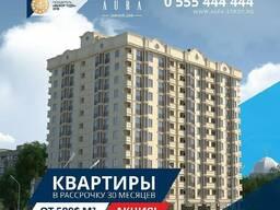 Продаю 1-х комнатную квартиру под ПСО