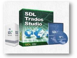 Программа для автоматического перевода SDL Trados Studio - фото 1