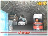 Производство ангаров, хранилищ, цехов сферической формы - фото 5