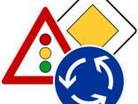 Реализуем и производим дорожные знаки соответствующие государственным стандартам качества - фото 1