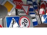 Реализуем и производим дорожные знаки соответствующие государственным стандартам качества - фото 2