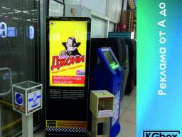 Реклама на Щитах, Лэд экранах, троллейбусах. Единая база - фото 2