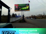 Реклама на Щитах, Лэд экранах, троллейбусах. Единая база - фото 6