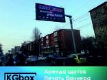 Реклама на Щитах, Лэд экранах, троллейбусах. Единая база - фото 7