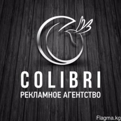Рекламное агентство Colibri Print