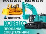 Ремонт дизельных двигателей спец техники! - photo 1