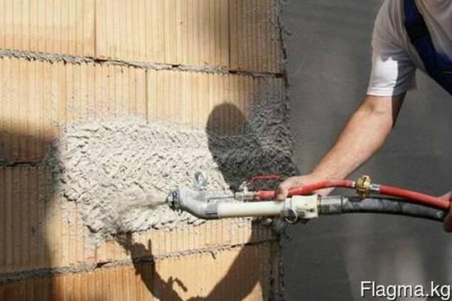 Штукатурка стен Бишкек Немецким аппаратом