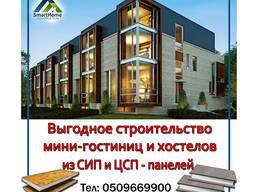 СИП Бишкек